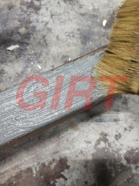 АЦГП GIRT 3000 нанесение покрытия